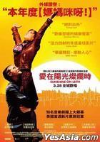 サンシャイン/歌声が響く街 (2013) (DVD) (台湾版)