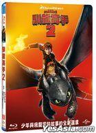 How to Train Your Dragon 2 (2014) (Blu-ray) (Taiwan Version)