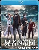 The Empire Of Corpses (2015) (Blu-ray) (Hong Kong Version)
