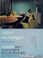 第36個故事 (DVD) (台灣版)