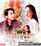 Calla (Hong Kong Version) (2nd Version)