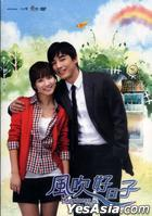 A Good Day For The Wind To Blow (DVD) (Part 1: Ep.1-57) (Multi-audio) (KBS TV Drama) (Taiwan Version)
