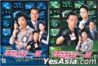 雷霆第一关 DVD (32集) (完)