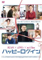 Like for Likes (DVD) (Japan Version)