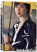A Reason to Live (DVD) (First Press Limited Edition) (Korea Version)