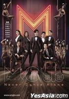 M Club: Never Dance Alone (DVD) (End) (Multi-audio) (English Subtitled) (TVB Drama) (US Version)