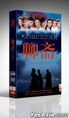 Strange Tales of Liaozhai (2005) (DVD)  (Ep. 1-35) (End) (China Version)