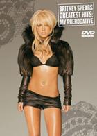 GREATEST HITS: MY PREROGATIVE DVD (Japan Version)