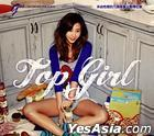 G.NA Mini Album Vol. 2 - Top Girl (Taiwan Version)