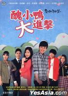 Ugly Alert (DVD) (Ep. 1-133) (End) (Multi-audio) (SBS TV Drama) (Taiwan Version)