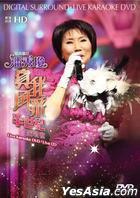 Pan Xiu Qiong Zhen Wo Feng Cai Ban Shi Ji Concert Karaoke (DVD + 2CD)