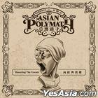 Asian Polymath