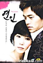Lovers (DVD) (End) (SBS TV Drama) (English Subtitled) (Korea Version)