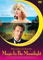 Magic in the Moonlight (DVD) (Japan Version)