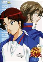The Prince of Tennis Vol.24 (Japan Version)