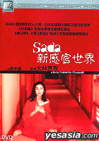 Sada (Hong Kong Version)