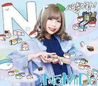 NaMiDa / Mizuiro no Blue  [Gumiteyan Ver.] (First Press Limited Edition)(Japan Version)