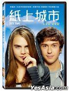 Paper Towns (2015) (DVD) (Taiwan Version)