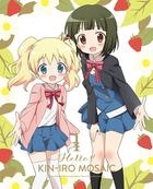 Hello!! Kin-iro Mosaic Vol.1 (Blu-ray)(Japan Version)