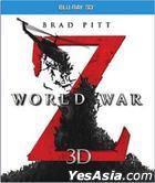 World War Z (2013) (Blu-ray) (3D) (Hong Kong Version)