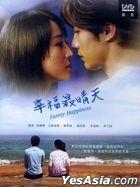 幸福最晴天 (DVD) (1-12集) (待續) (台湾版)