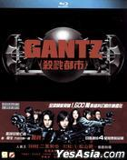 Gantz (Blu-ray) (English Subtitled) (Hong Kong Version)