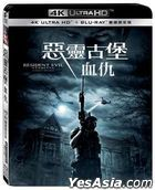 Resident Evil: Vendetta (2017) (4K Ultra HD + Blu-ray) (Taiwan Version)