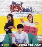 So I Married My Anti-fan (2016) (VCD) (Hong Kong Version)