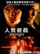The Entitled (2011) (DVD) (Taiwan Version)