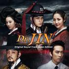 韩剧 Dr. JIN  原声大碟 (ALBUM+DVD) (初回限定版)(日本版)