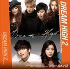 Dream High 2 Original Soundtrack Japanese Premium Edition (Normal Edition)(Japan Version)