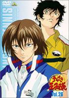 The Prince of Tennis Vol. 26 (Japan Version)