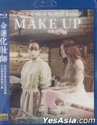 命運化妝師 (Blu-ray + 電影書) (台灣版)