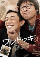 Punch (DVD) (Japan Version)