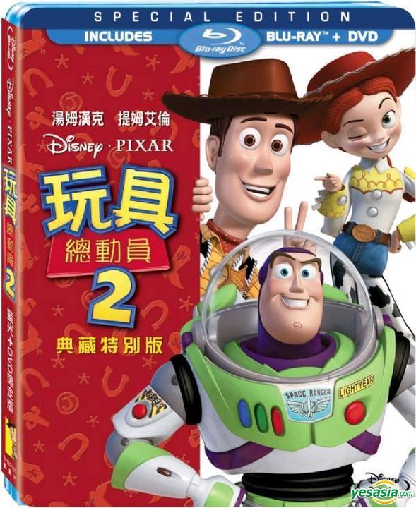 玩具 總動員 3 線上 看 中文 版