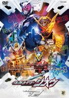 Kamen Rider Zi-O Vol.12 (DVD) (Japan Version)