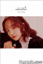 YOUNHA 2019 Year End Concert MUSIC BOOK