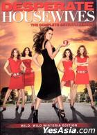 DESPERATE HOUSEWIVES: COMPLETE SEVENTH SEASON(US Version)