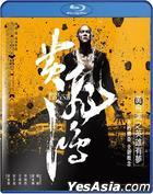 Rise Of The Legend (2014) (Blu-ray) (Taiwan Version)