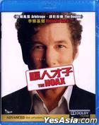 The Hoax (2006) (Blu-ray) (Hong Kong Version)