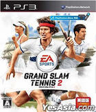 Grand Slam Tennis 2 (日本版)