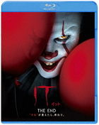 It Chapter Two  (Blu-ray) (Japan Version)