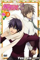Junjo Romantica 2 (DVD) (Vol.3) (Taiwan Version)