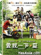 爱我一下.夏 (DVD) (台湾版)