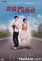 Inborn Pair (DVD) (Part II) (Taiwan Version)