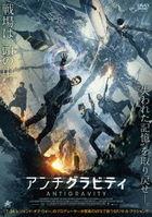 Coma (DVD) (Japan Version)