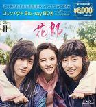 Hwarang: The Poet Warrior Youth (Blu-ray) (Box 2) (Compact Edition) (Japan Version)