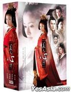 Beautiful Woman Scheme (2009) (DVD) (Ep. 1-40) (End) (Taiwan Version)