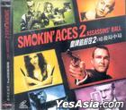 Smokin' Aces 2: Assassins' Ball (VCD) (Hong Kong Version)