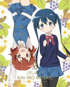 Hello!! Kin-iro Mosaic Vol.3 (DVD)(Japan Version)